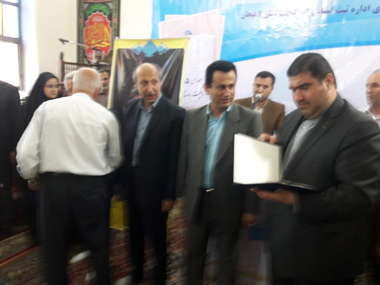 برنامه صدور 120 هزار سند روستایی