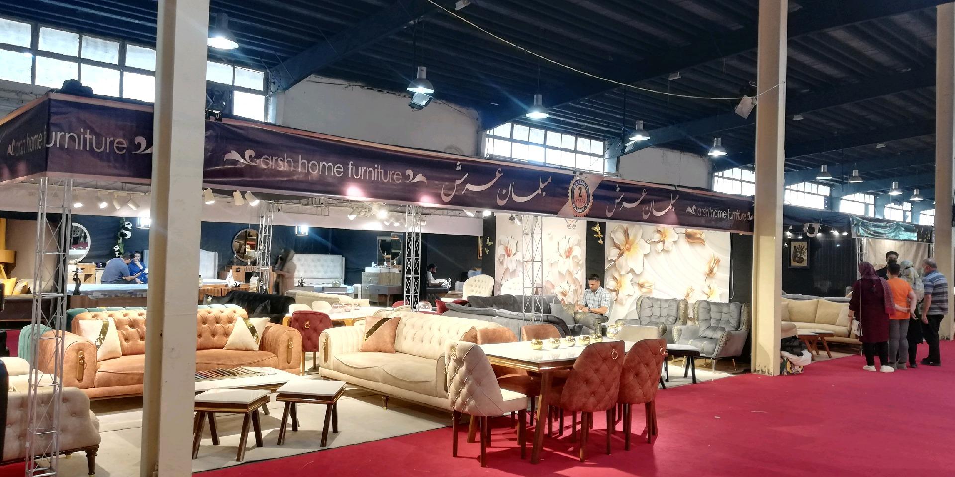 نمایشگاه ملی لوازم خانه و آشپزخانه